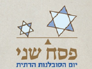 "Pesach Sheni has been declared a ""Day of religious Tolerance"" in Israel"